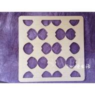 櫻花壓線拼布刺繡手工壓克力模板