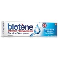 白樂汀 含氟牙膏-清新薄荷121.9g【德芳保健藥妝】