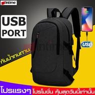 intime ลดราคา Multifunction USB charging กระเป๋าแฟชั่น กระเป๋าสะพายชาย กระเป๋าเป้สะพายหลัง กระเป๋านักเรียน กระเป๋าเดินทาง แบคแพ็ค Back pack กระเป๋าสะพายพาดลำตัว กระเป๋าโน๊ตบุ๊ค กระเป๋าใส่แล็ปท็อป กระเป๋าเดินทาง กระเป๋าเป้ผู้ชาย กระเป๋าเสื้อผ้า เป้ กระเป๋า