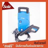 สินค้าขายดี ZINSANO เครื่องฉีดน้ำแรงดัน รุ่น FA0801เครื่องมือช่าง ขายชุดเครื่องมือช่าง อุปกรณ์และเครื่องมือช่าง