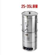 免運 大容量釀酒機家用釀酒設備全自動小型白酒蒸酒器蒸餾機純露機   中秋節禮物