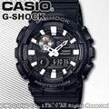 CASIO 卡西歐 手錶專賣店 G-SHOCK GAX-100B-1A DR 男錶 樹脂錶帶 防震 世界時間 倒數計時器