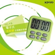KINYO 耐嘉 TC-15 電子式多按鍵正倒數計時器 大螢幕 可站立 背面磁鐵 多功能計時器 廚房定時器 倒數器 提醒器 烘焙 運動