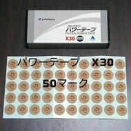 日本phiten X30 液化鈦活力貼布 活力貼片 50枚入 (盒裝拆賣)