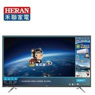 本月特價29980【禾聯液晶】65吋 HER TV 4K液晶顯示器+視訊盒 內附安卓聯網《HD-65UDF28》全機三年保固