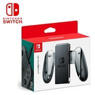 原廠 Nintendo Switch NS 任天堂 Joy-Con TYPE-C USB-C 充電握把 握把造型 充電座