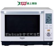 Panasonic國際 27L蒸氣烘烤微波爐NN-BS603