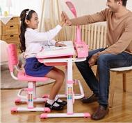 書桌 兒童學習桌兒童書桌可升降小學生寫字桌學習桌椅組合套裝JD