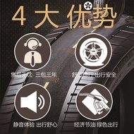 【包邮】Chaoyang car tire SC328 185 195 205 215 225 70/75 R14C R15CR16C
