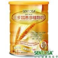三多 高鈣高纖燕麥植物奶