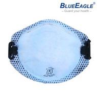 【醫碩科技】藍鷹牌 F-750AG 台灣製 工業用酸性氣體N95防塵口罩 高效率防塵 可同時防有 機及酸性氣體 20個/盒