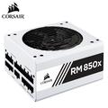 Corsair海盜船 RMx系列 RM850x/80 Plus 金牌/白殼/全模組/850W/10年保