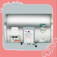 @慶開幕@免運費 HCG 和成牌  白鐵橫掛式用20加侖 不鏽鋼4級節能認證標章 省電儲熱式電熱水器 。
