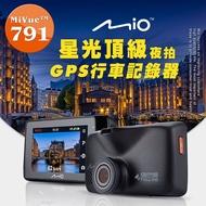 【MIO】MiVue 791 SONY星光頂級夜拍GPS行車記錄器