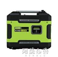 【現貨】發電機 3000W汽油發電機3kw超靜音戶外小型2000w數碼變頻3千瓦220V小微型    【新年禮品】