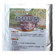 綠祐-枯草桿菌、貝克菌(粉劑)(Bacillus subtilis)1公斤裝-