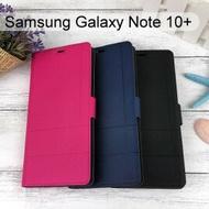 【Dapad】經典皮套 Samsung Galaxy Note 10+ / Note 10 Plus (6.8吋)