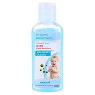 เจลล้างมือชนิดใช้แล้วทิ้งสำหรับเด็กมือแห้งเร็วด้วยโลชั่นทามือ 100 มล Blue