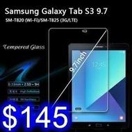 三星Galaxy Tab S3 9.7吋平板鋼化膜T820/T825玻璃鋼化膜