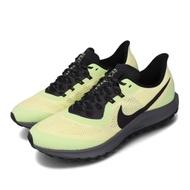 Nike 慢跑鞋 Pegasus 36 Trail 男鞋
