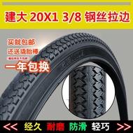 正新/建大20x13/8自行車外胎20寸輪胎37-451折疊車輪胎20X1 3/8