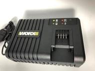 WORX 威克士 6A急速快沖 小腳版6A快充 110V-220V 寬電壓快充
