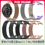 For Wall Beige Overlord Dragon A1918Amazfit T - Rex / Amazfit T - Rex Pro