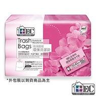 家簡塵除-防漏清潔袋中-500g3入