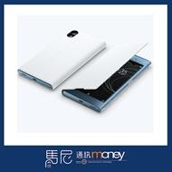 原廠皮套 SCSG70 SONY Xperia XA1 Plus 側翻式時尚保護套/手機殼/手機套/保護皮套【馬尼通訊】