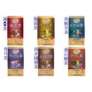 現貨速發 日本ORIHIRO 德用 魚腥草茶 薑黃茶 普洱茶 番石榴茶 南非國寶茶 超值包60入