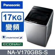 Panasonic國際牌 雙科技溫水不銹鋼17公斤直立洗衣機NA-V170GBS-S