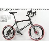 【IRLAND】線控碟剎 鋁合金車架 剎車&變速一體 甩把 彎把 52T 24速 451小板輪 小徑車 愛爾蘭自行車