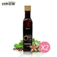 【自然思維】Ogarden 100%初榨冷壓印加果油(250ml X 2瓶)