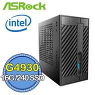 華擎DeskMini310平台【黑森夜蛇】G系列雙核 240G_SSD迷你電腦