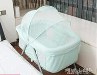 嬰兒床蚊帳 嬰兒推車蚊帳寶寶搖籃床蚊帳通用全罩型bb傘車拉鏈支架小推車防蚊 傾城小鋪