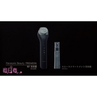 Θ追日者Θ 🇯🇵 日本 Panasonic Beauty PREMIUM 美顏儀 RF EH-XR20 美顏器