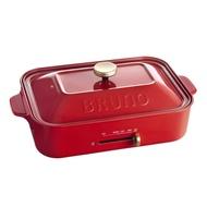 BRUNO 1200WATT HOT PLATE RED COLOR