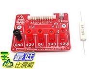 [106美國直購] SeeedStudio - ATX Breakout Board Bench Power Supply Computer - DIY Maker Open Source BOOOLE