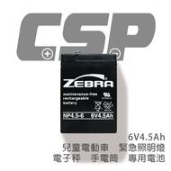 【CSP進煌】NP4.5-6 鉛酸電池 6V4.5Ah(兒童電動車.緊急照明燈.電子秤.手電筒. 鉛酸電池 台灣製)