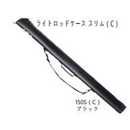 南寮釣具~DAIWA 直式輕便型釣竿袋150cm 黑