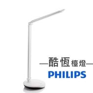 Philips(飛利浦) LIGHTING 酷恒LED檯燈 72007 (時尚銀)