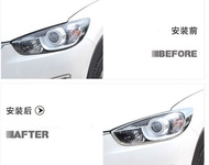 【車王小舖】馬自達 Mazda cx5大燈罩 cx5大燈框 cx5鍍烙大燈框  cx5大燈罩 可貨到付款+150元