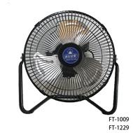 【華冠】10吋/12吋 鋁業桌扇 電扇 電風扇 FT-