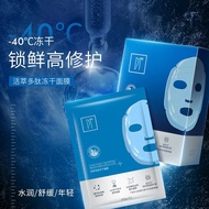 Acymer Active Extract Hexapeptide Freezed-dried Essence Mask 伊的家妍诗美活萃多肽冻干面膜