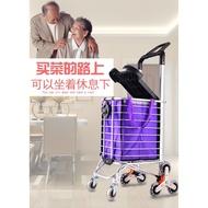 /高強度鋁合金可坐式爬樓梯8輪購物車買菜車小拉車鋁合金折疊爬樓老人可坐帶蓋便攜手推車拉車