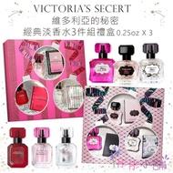 【彤彤小舖】Victoria s secret 維多利亞的秘密 迷你香水禮盒 7.5ml*3 三瓶裝禮盒 VS原裝