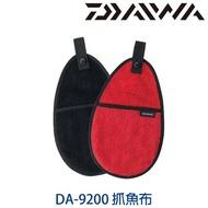 DAIWA DA-9200 毛巾  [漁拓釣具] [抓魚手套][黑 紅]