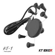 【KT BIKER】 KT-1 充電手機架 (單售) 六爪架 六點式 摩托 機車 支架 〔KTP121〕