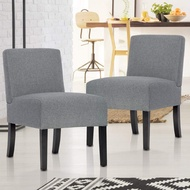 BestMassage Accent Chair Set of 2 Accent Chairs for Living Room Armless Chair Dining Chair Elegant Design Modern Fabric Living Room Chairs Sofa