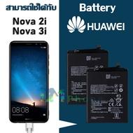 แบตเตอรี่ HUAWEI NOVA 2I/NOVA 3I/NOVA2I/NOVA3I BATTERY แบต HUAWEI NOVA 2I/NOVA 3I มีประกัน 6 เดือน...แบตเตอรี่และอุปกรณ์ชาร์จไฟ…!!